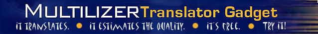 Translator Gadget by Multilizer. It translates. It estimates the quality. It's free. Try it!