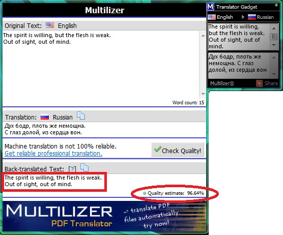 Machine Translator with Quality Check prevents most crusial translation mistakes.