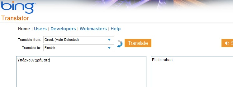 Does Greece have money? Bing has another opinion.