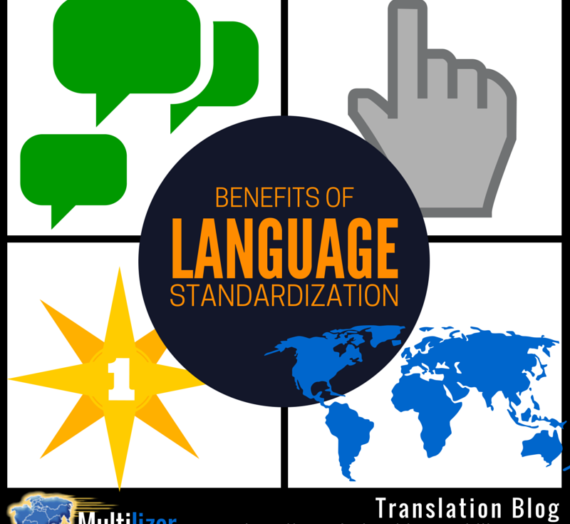 Benefits of Language Standardization