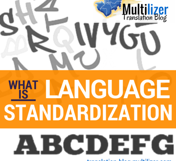 What Is Language Standardization